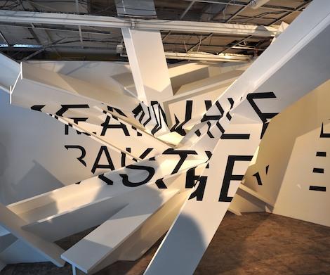 Street Art dealer beam project
